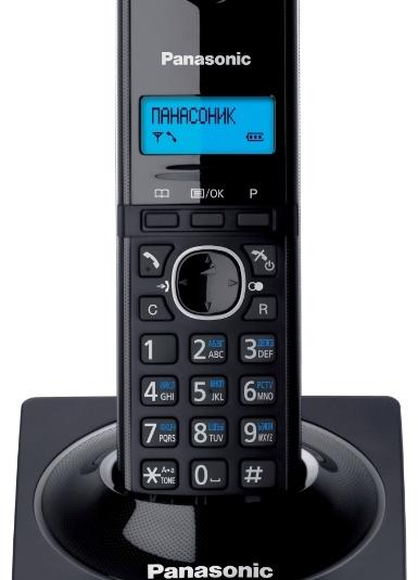 KX-TG7711 Panasonic